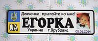 Номер на коляску с фотографией водителя Егорка