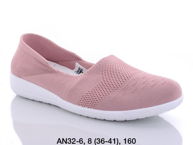 Балетки женские текстильные розовые LION AN32-6
