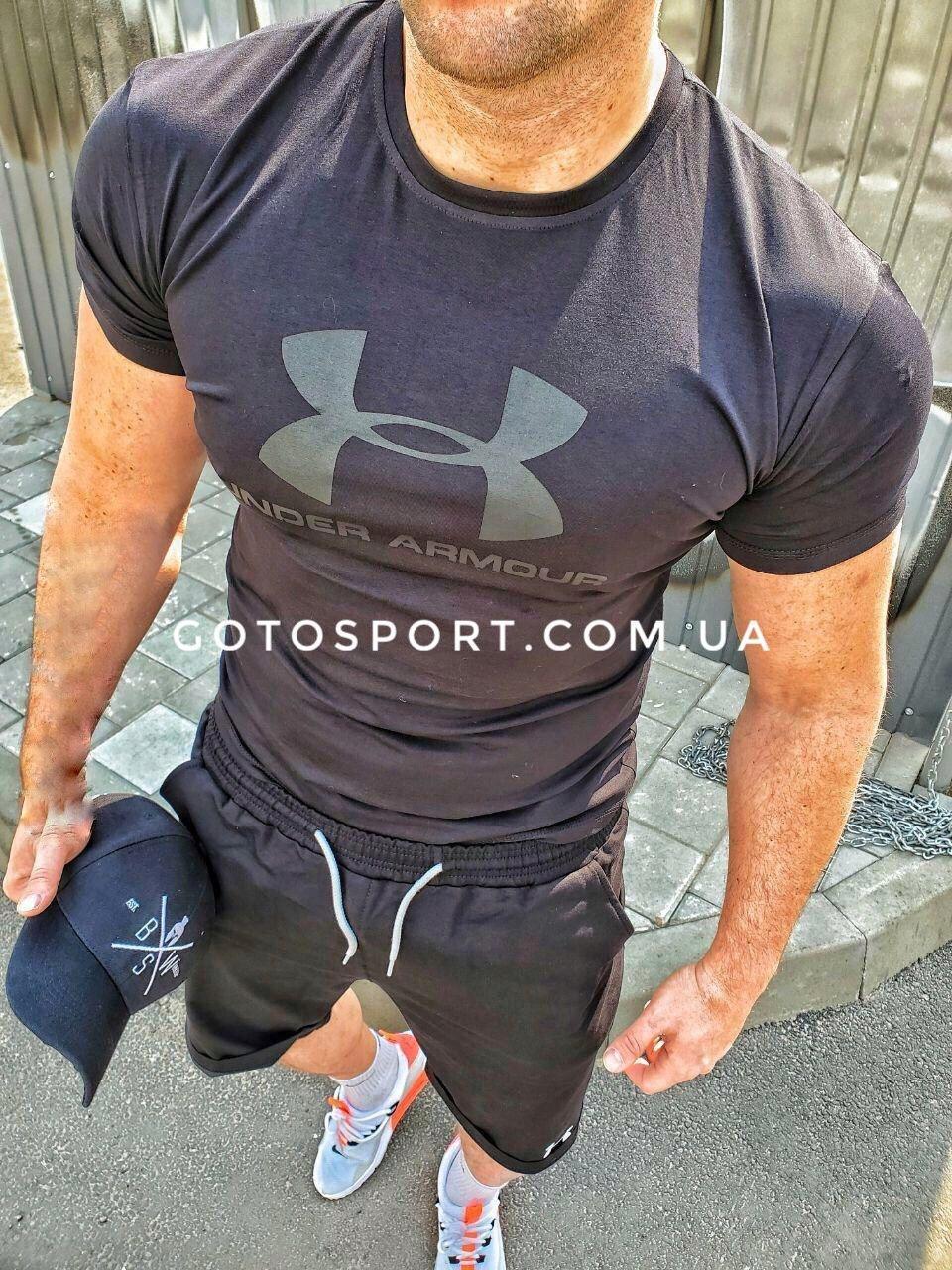 Мужской спортивный костюм (футболка и шорты) Outcast