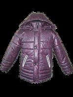 Классная куртка зимняя. Размеры 110, 116, 128, 134.