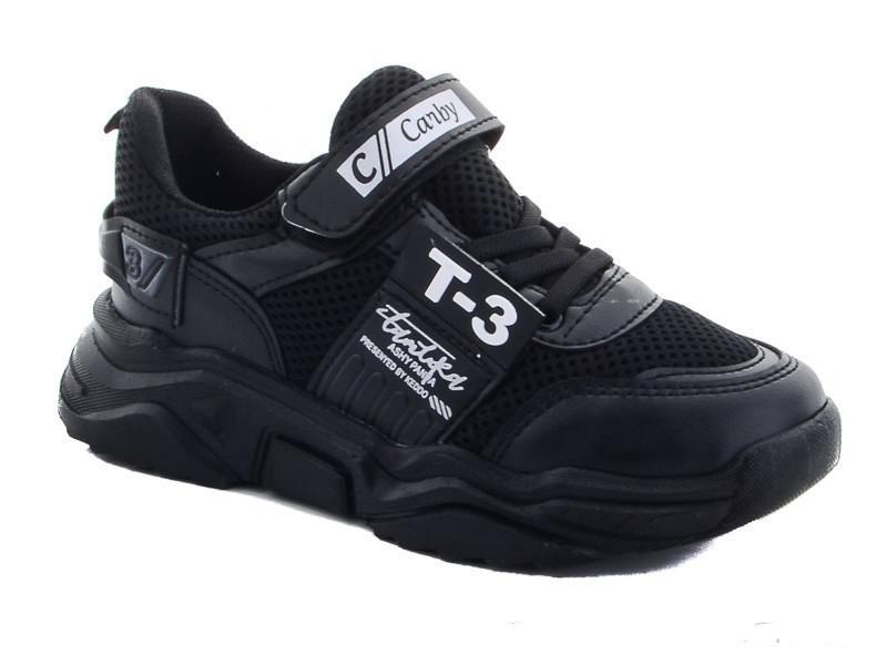 Кроссовки детские черный цвет для мальчика на липучке размеры 31-35 Киев