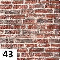 Панель стеновая самоклеющаяся 3D 5 мм Красный Екатеринославский Кирпич