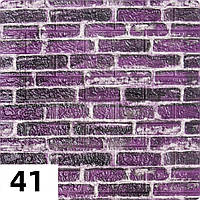Панель стеновая самоклеющаяся 3D 5 мм Фиолетовый Екатеринославский Кирпич
