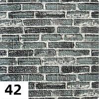 Панель стеновая самоклеющаяся 3D 5 мм Серый Екатеринославский Кирпич