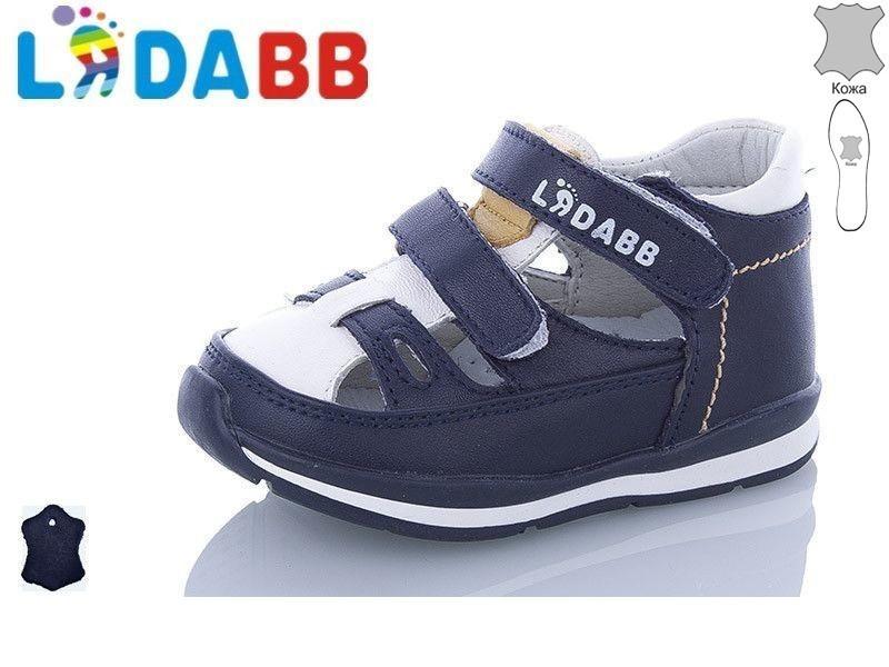 Туфли детские синий цвет размер 20-25 Киев