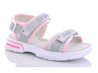 Босоножки детские для девочки серо-розовые размер 32, 34, 35, 37 Киев