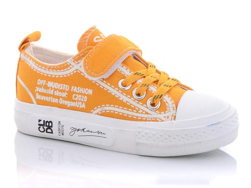 Кеды детские люминесцентные унисекс Оранж размер 25, 26, 27, 29 Киев