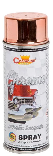 Эмаль-спрей Супер Хром Медь CHAMPION 400мл (Аэрозольная краска чемпион суперхром)
