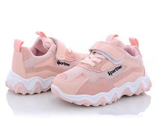 Кроссовки детские для девочки розовый цвет размер 21-26 Киев
