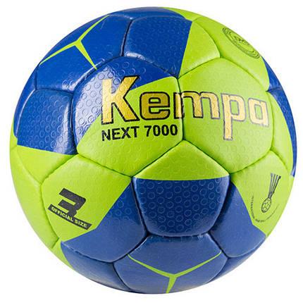 Мяч гандбольный Kempa Next 7000, р.3, фото 2