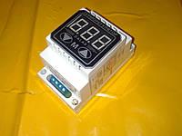 Терморегулятор универсальный цифровой двухпороговый ( холод-тепло ) hot-col до 1000 ℃ Далас - 10 А