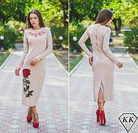 Бежевое платье 152032