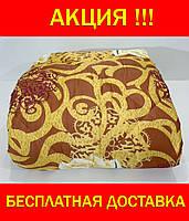Шерстяное одеяло овечья шерсть ODI 200х220 от производителя