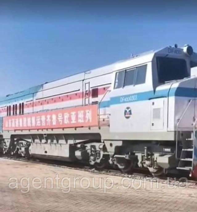 Оформлен первый прямой ж/д маршрут из Китая на Украину Яньтай – Киев | Таможенное оформленное контейнерного поезда в Киеве