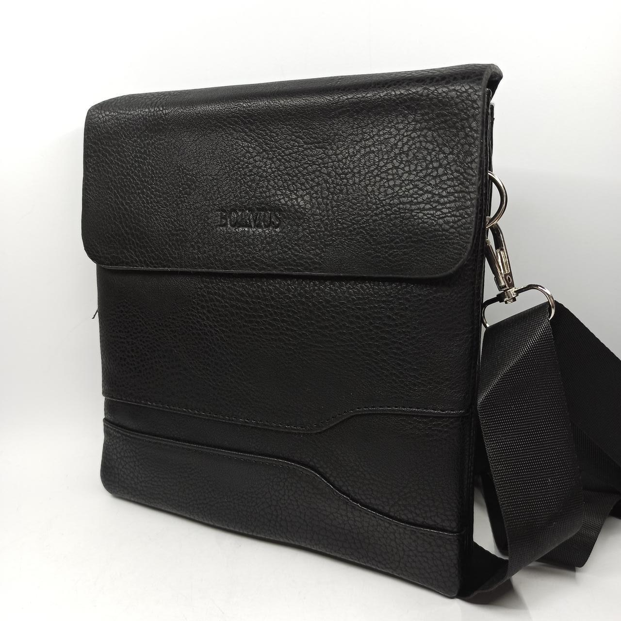 Шкіряна чоловіча сумка через плече / Мужская кожаная сумка через плечо