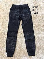 Брюки под джинс для мальчиков оптом, F&D, 8-16 лет, Арт. 5008
