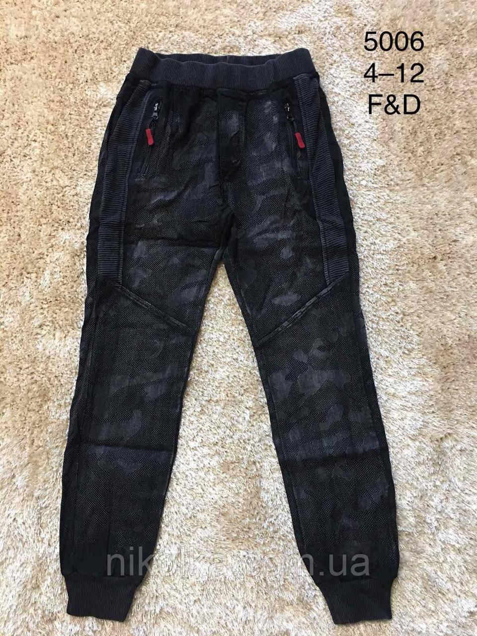 Брюки под джинс для мальчиков оптом, F&D, 4-12 лет, Арт. 5006
