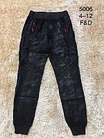 Брюки под джинс для мальчиков оптом, F&D, 4-12 лет, Арт. 5006, фото 1