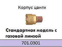 Корпус цанги WE-D 0,5-1,0 мм (с диффузором) ABITIG GRIP/SRT 9, SRT 9V, ABITIG/SRT 20 701.0301