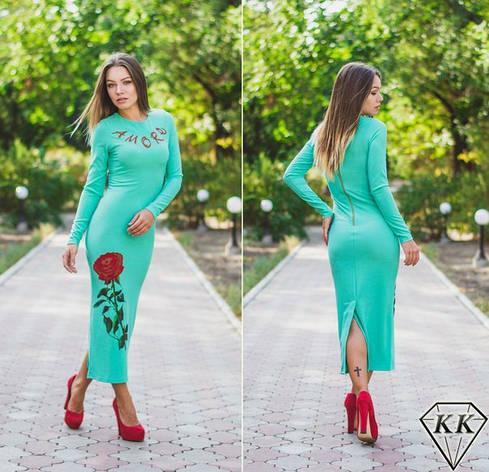 Бирюзовое платье 152032, фото 2