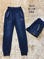 Брюки под джинс для мальчиков оптом, F&D, 8-16 лет, арт. 5013