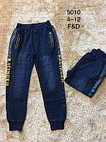 Брюки под джинс для мальчиков оптом, F&D, 4-12 лет, арт. 5010
