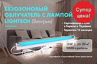 Лампа облучатель безозоновая  LighTecH 25 кв.м 15 ватт