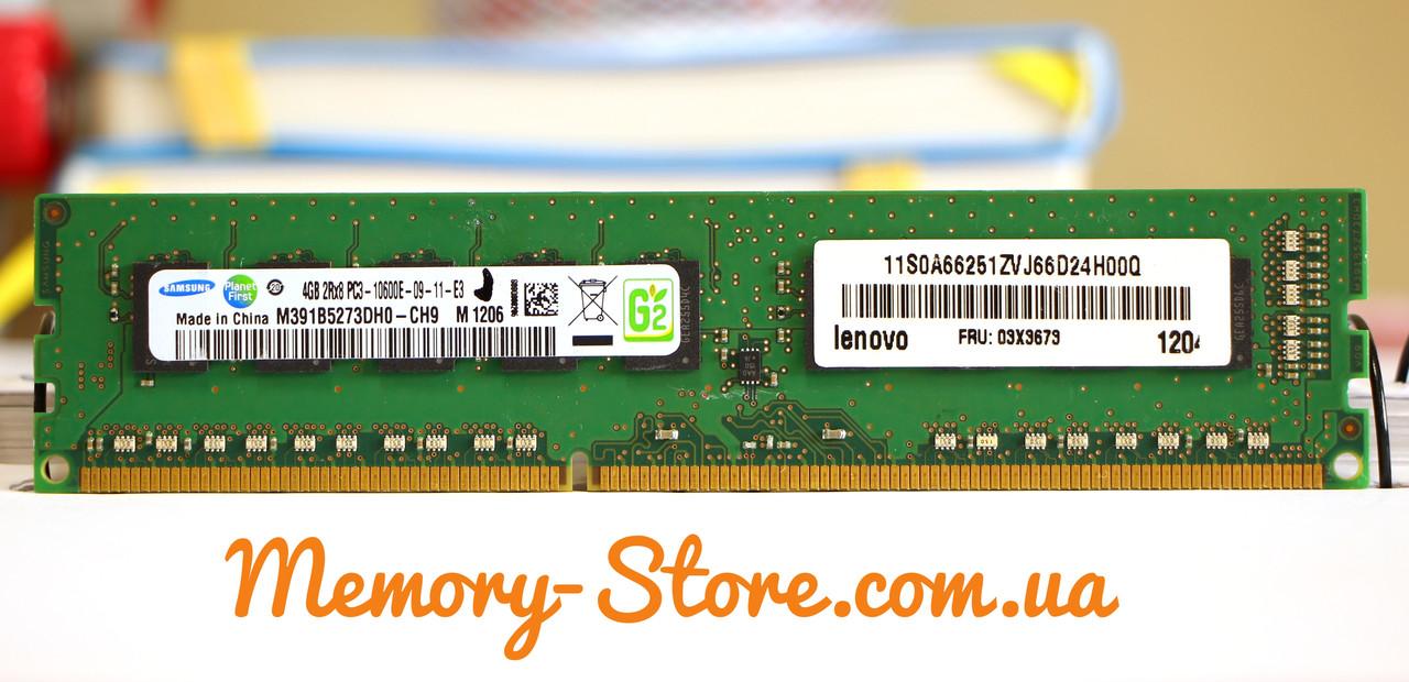 Оперативна пам'ять для робочих станцій, DDR3 4Gb 2Rx8 PC3-10600E, ECC, Samsung б/в