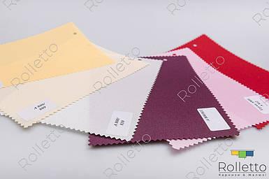 Тканевые ролеты открытого типа из ткани А-800.Германия.Besta.