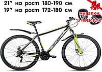 """Горный велосипед 29"""" Intenzo Forsage"""