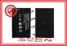 Батарея NOKIA BN-02 NOKIA XL Dual Sim RM-1030 RM-1042 4G RM-1061 Li-ion 3.7V 2000mAh ОРИГИНАЛ