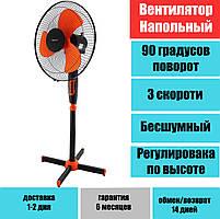"""Напольный вентилятор Domotec MS - 1619 40 см stand fan 16"""" качество"""