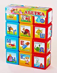 "Детские развивающие кубики алфавит и предметы ""Абетка"" MToys, 12 шт"