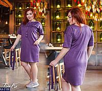 Платье AX-0106
