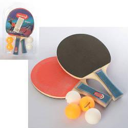 Ракетки для настольного тенниса MS 2382(2 шт + 4 мяча)