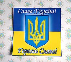 Наклейка на авто Слава Україні