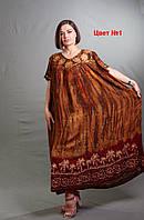Летние женские платья больших размеров повседневные 54-66