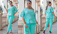 Женский костюм джинсы и кофта с напылением 50, 52, 54, 56
