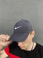 Кепка Nike серая белый логотип, фото 1