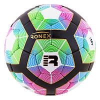 Мяч футбольный Grippy Ronex PL (Strike)