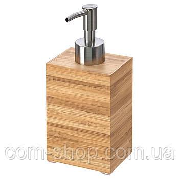 IKEA Дозатор для жидкого мыла, бамбук