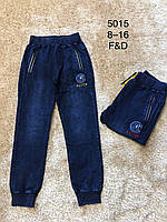 Брюки под джинс для мальчиков оптом, F&D, 8-16 лет, арт. 5015