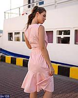 Платье BH-1095