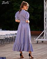 Платье BH-1134