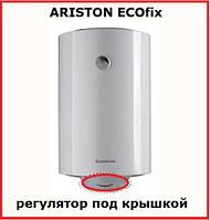 Водонагреватель накопительный бойлер Ariston ECOfix 50 л