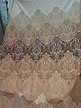 Постільна білизна Купон, фото 3