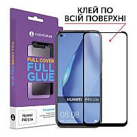 Защитное стекло MakeFuture для Huawei P40 Lite Full Cover Full Glue, 0.25mm (MGF-HUP40L)