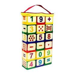 """Детские развивающие кубики с цифрами и знаками """"Арифметика"""" Юника, 18 шт"""
