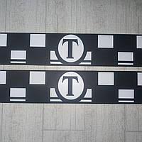 Магнитная наклейка на авто для Такси (в комплекте 2 шт размером 12х62 см), фото 1
