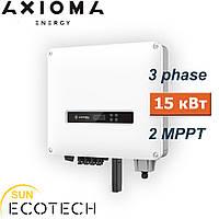 Мережевий інвертор AXIOMA AXGRID 15/20 (3 фази, 15 кВт, 2 МРРТ)
